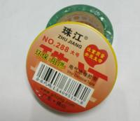 NO.288大号黄色