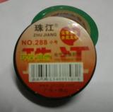 NO.288小号黑色