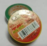 NO.288小号黄色